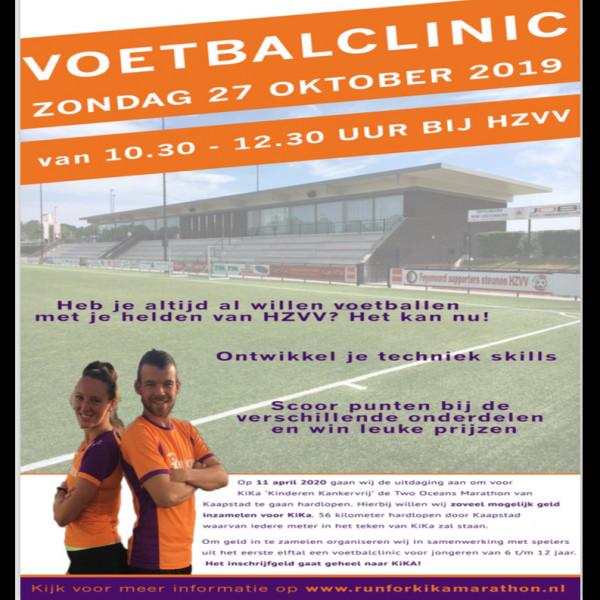Voetbalclinic voor Stichting KiKa