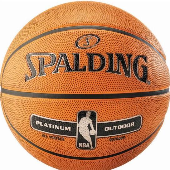 Jong Zuid: Basketbal