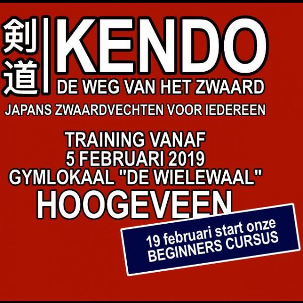 Beginnerscursus Kendo (Japanse zwaardvechtkunst)